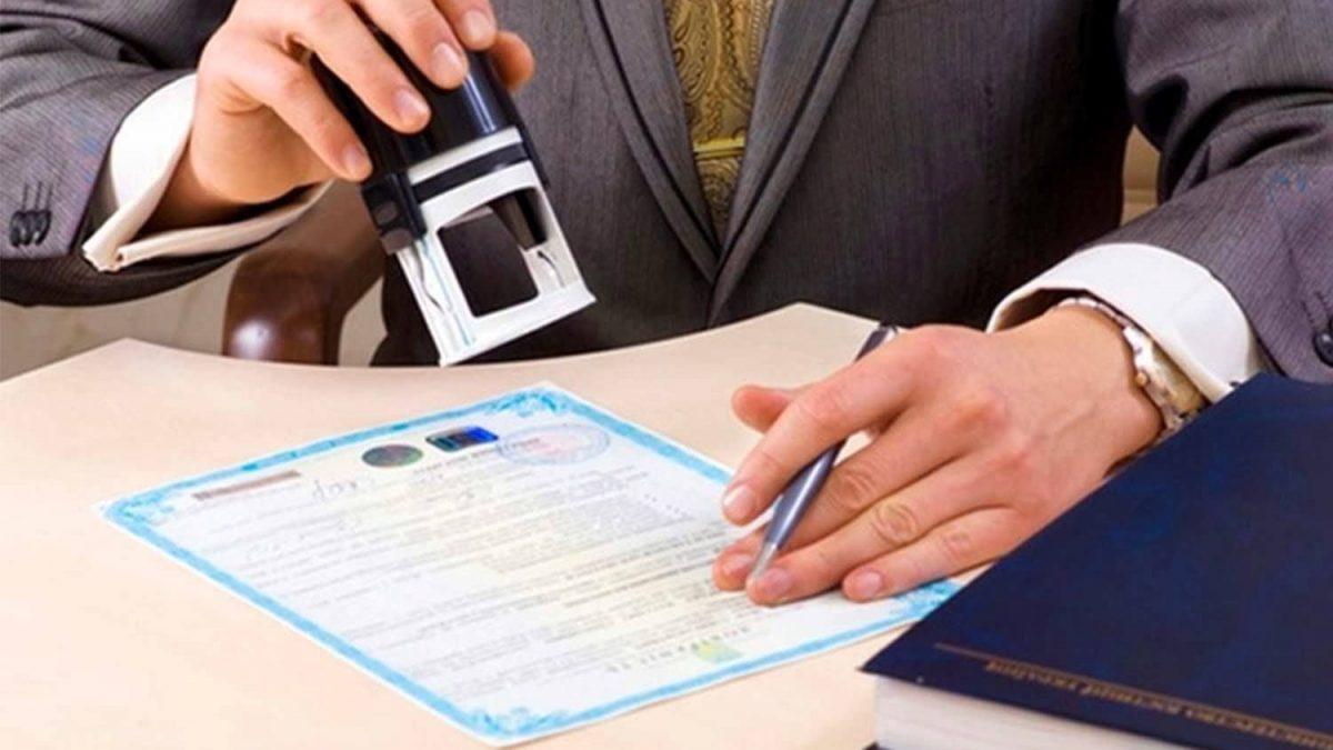 Cartórios – Atividades notariais e de registro – Danos – Responsabilidade Objetiva do Estado